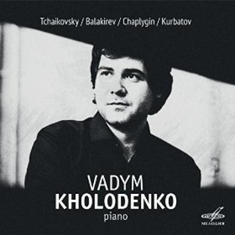 Kholodenko CD Cover